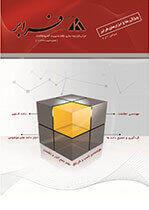 ویژگیها و ابزارهای نرمافزار فرابر